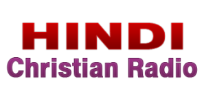 Hindi Christian Radio